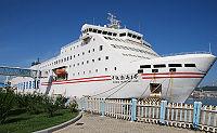 Bohai Train Ferry - Boat.jpg