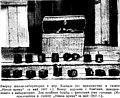 Bolshevik bombs.jpg