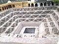 Brahma Kund.jpg