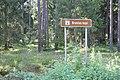 Braslas kapsēta, Valgundes pagasts, Jelgavas novads, Latvia - panoramio.jpg