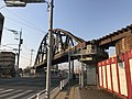 Bridge of Kashii Line on Japan National Route 495 2.jpg