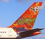 British Airways Boeing 757-236; G-BIKF, November 1998 (5424546384) (cropped).jpg