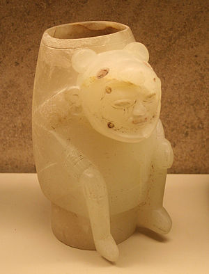Isla de Sacrificios - Alabaster vessel found on the island (British Museum).