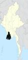 Burma Ayeyarwady locator map.png