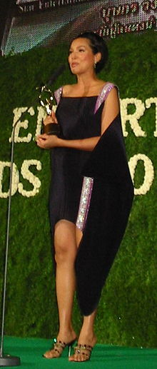 Star Entertainment Awards 2007