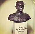 Bust of King Michael I at university.jpg