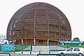 CERN Globe.jpg
