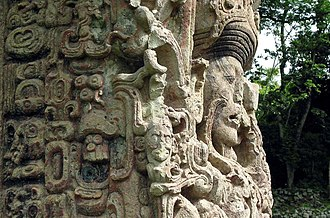 Honduras - A Maya stela, an emblematic symbol of the Honduran Mayan civilization at Copan.