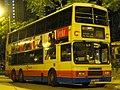 CTB 203 - Flickr - megabus13601 (4).jpg