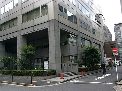 How to get to 日本カメラ博物館 with public transit - About the place