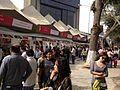Campo de Marte MISTURA 2012 Lima Peru 001.jpg