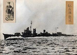 Capt. Matsuzaki and Fujinami.JPG