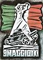 Cartolina celebrativa della giornata dell'Impero.jpg