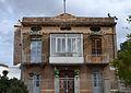 Casa modernista, Torres Torres.JPG