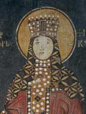 Catherine of Hungary, Queen of Serbia - Image: Catherine.0.arpad 1