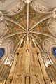 Ceiling of Baptistry, Sacred Heart Cathedral, Newark.jpg