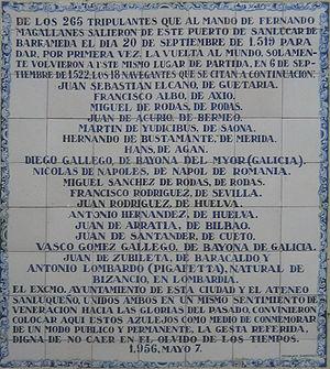 Sanlúcar de Barrameda 2019–2022 - Commemorative plaque of the 1st circumnavigation of the Earth, Sanlúcar de Barrameda (Cádiz), Spain