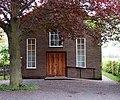 Chapel front doors, Broadwell - geograph.org.uk - 1307077.jpg