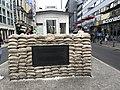 Cheickpoint Charlie 02.jpg