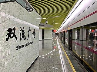 Shuangliu Square station