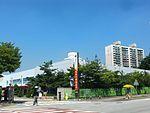 Cheonan Mail Center.JPG