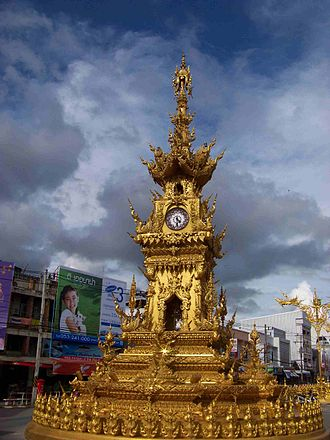 Chiang Rai (city) - Chiang Rai Clock Tower in Wiang Mueang area