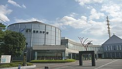Chiba Museum of Science and Industry.jpg