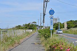 自転車道 千葉県 自転車道 : ... 自転車道として整備されている