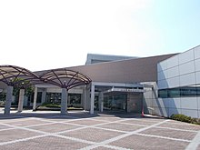 Chikushino City Library.jpg
