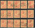 Chile postage dues 1895.jpg