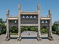China Jinan 5207330.jpg