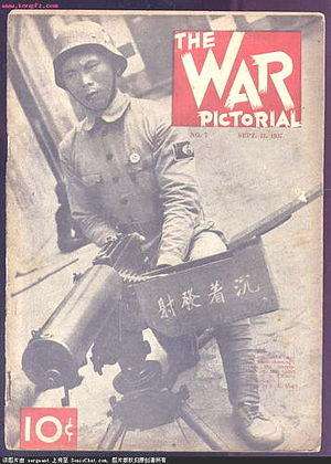 Chinese pictorial front cover6.jpg
