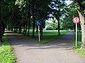 Choceň, zámecký park, stezka pro chodce a zákaz vjezdu motorových vozidel.jpg