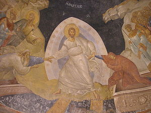 Aureola - Christ and His Resurrection, fresco in Chora Church, Istanbul.
