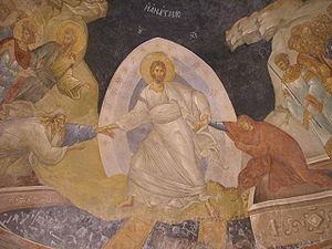 Aureola - Christ and His Resurrection, fresco in Chora Church, Istanbul.