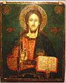 Christ Dovezentse Church 1838 Icon.jpg
