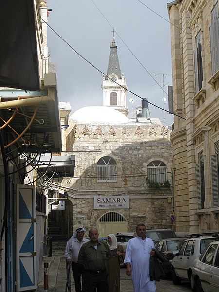 File:Christian Quarter IMG 0430.jpg