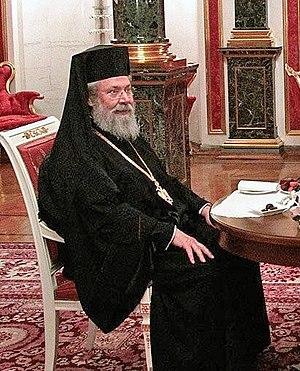 Chrysostomos II of Cyprus - Archbishop Chrysostomos II during a visit in Moscow.