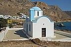 Church Agios Nikolaos in Finiki. Karpathos, Greece.jpg