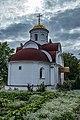 Church in northern Hrušaŭka (Minsk) p1.jpg