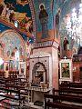 Church of Saint Elian, Homs, Syria.jpg