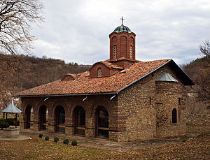 Church of Saints Peter and Paul, Veliko Tarnovo - Church of Saints Peter and Paul in Veliko Tarnovo, Bulgaria