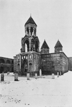 Church of Surb Karapet from South-West.png