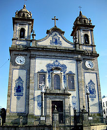 Church of Valongo by Henrique Matos 01.jpg