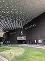 Cineteca Nacional entrance.jpg