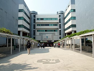 Kowloon Tong - City University of Hong Kong