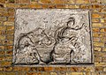 Classical wall plaque Quex House Birchington Kent England.jpg