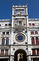 Clock Tower St Marks Square 5 (7236929540).jpg