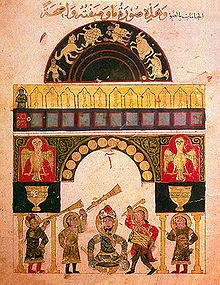 Clock of al Jazari before 1206.jpg