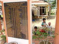 Co Luy - My Lai Massacre Village - Vietnam - Monument 1.JPG